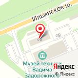 РемКомТранс