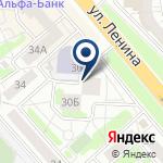 Компания Гусляры России на карте