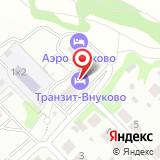 Администрация муниципального округа Внуково
