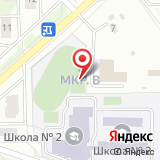 Общество инвалидов района Савёлки