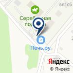 Компания Печь.ру на карте