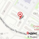 Магазин продуктов на ул. Авиаконструктора Петлякова, 11