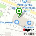 Местоположение компании Магазин товаров для рукоделия