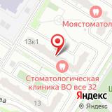 Магазин продуктов на ул. Авиаконструктора Петлякова, 13 к1