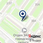 Компания ЗАГС г. Красногорска на карте