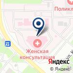 Компания Красногорский родильный дом на карте
