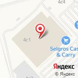 Selgros Cash & Carry