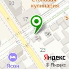 Местоположение компании Цветочная лавка