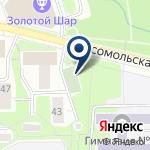 Компания QIWI Post на карте
