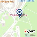 Компания Красногорскэнергосбыт, ПАО на карте