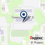 Компания Гимназия №6 на карте