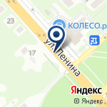 Компания Мастерская по ремонту обуви на карте