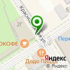 Местоположение компании СПОРТЛАНДИЯ