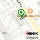 Местоположение компании ГрузоАС