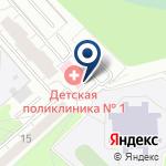 Компания Детская поликлиника №1 на карте