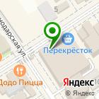 Местоположение компании Apriori