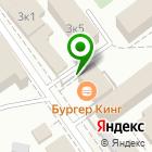 Местоположение компании Черноморка