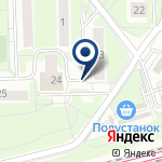 Компания Красногорский почтамт на карте