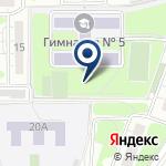 Компания Гимназия №5 на карте