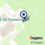 Компания Invask на карте