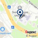 Компания Красногорский на карте