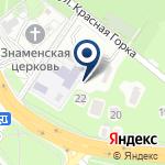 Компания Отдел ГИБДД на карте