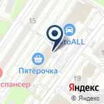 Компания КНПК Групп на карте