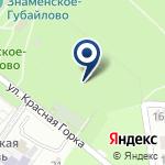 Компания Красногорский парк на карте
