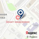 Компания Зенит-Медсервис на карте