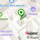 Местоположение компании Электро люкс