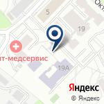 Компания Киоск бытовых услуг на карте