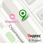 Местоположение компании TPS Россия