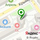 Местоположение компании Клиника 123