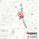 Продуктовый магазин на ул. Военный городок, 8а