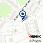 Компания Дом красоты Елены Юрченко на карте
