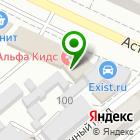 Местоположение компании Центр независимой экспертизы и оценки