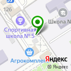 Местоположение компании Агрокомплекс