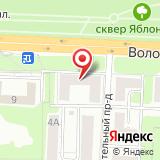 Управление социальной защиты населения Красногорского муниципального района