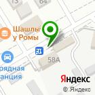 Местоположение компании ТЕПЛОЭНЕРГО