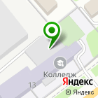 Местоположение компании Красногорский государственный колледж