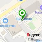 Местоположение компании Электро