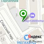 Местоположение компании Вероника-С