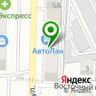 Местоположение компании Оптовик