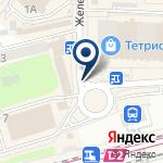 Компания Магазин косметики и бытовой химии на карте