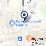 Компания Мастерская по ремонту техники на карте