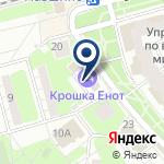 Компания Красногорский дилерский центр на карте