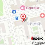 ЗАГС Новомосковского административного округа