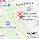 Красногорская районная общественная организация ветеранов войны