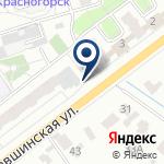 Компания Красногорское РАЙПО на карте