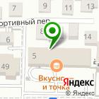 Местоположение компании ГлавДоставка